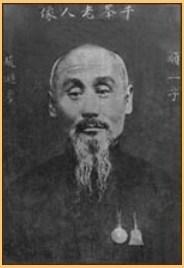 Master Zhao Bichen (1860-1942) – Daoist Immortal  – THE SANGHA KOMMUNE