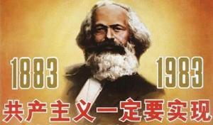 China-Marx1