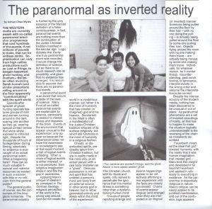 InvertedPanoramal