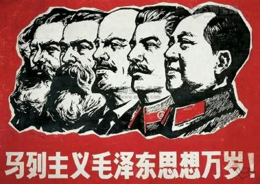 Long Live Marxist-Leninist, and Mao Zedong Thought!