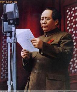 Mao-Rev-001