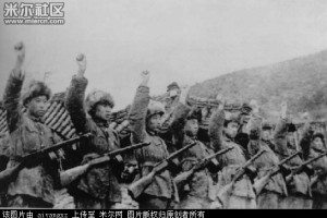Chinese People's Volunteer Army