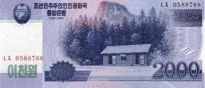 Kim-Banknote-01