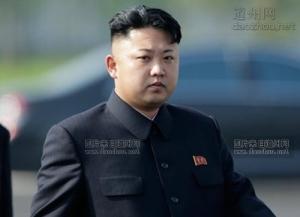 Kim-Serious-01