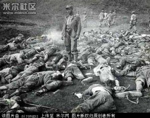 Chinese Casualties in the Korean War