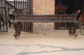 Chinese Gong-an Table