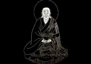 Image result for hui neng