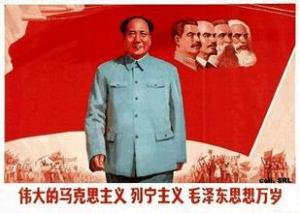 Mao - Marxist-Leninist