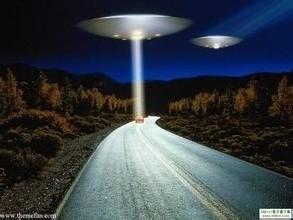 UFO-Pic-05