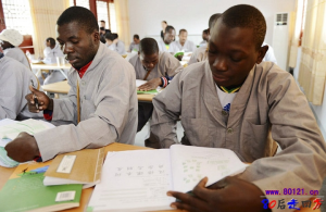 African Monks Learn the Chinese Language