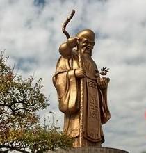 Laozi-01 (2)