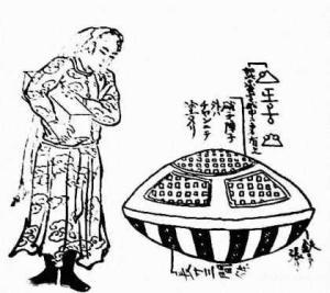 Japan UFO 1803