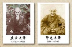 Masters Xu Yun and Yin Guang