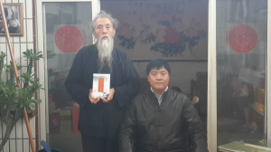 Zhao Ming Wang and New Disciple