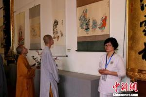 Lin Yin Temple - Painting & Calligraphy Exhibition