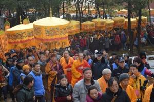 Master Jing Hui and Entourage Walk Up the Muntain