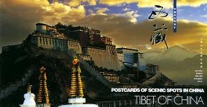 Tibet in China