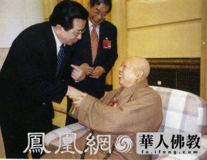YiCheng-2003-01