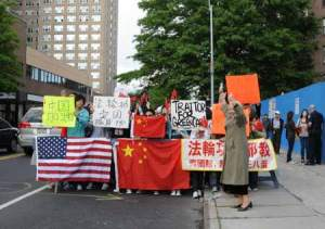 Do Not Support Falun Gong!