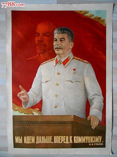 aSatlin-Lenin-002