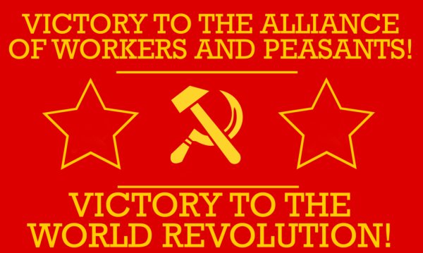 communist_battle_banner_by_party9999999-d875xw2