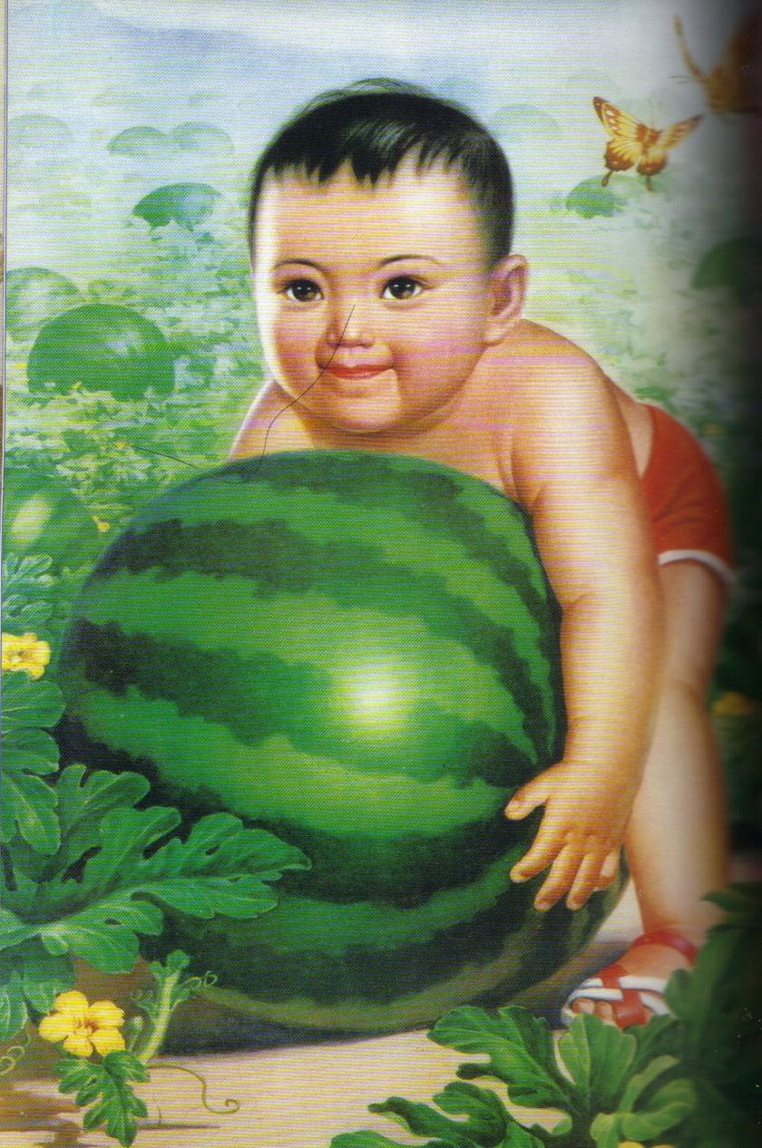 aaa watermelon baby