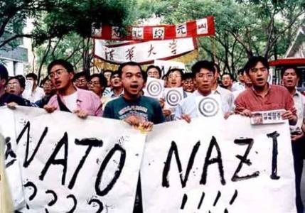 Nato-Nazi-u=3129168983,848349857&fm=26&gp=0