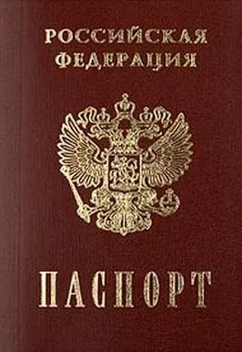 RussianPassPort