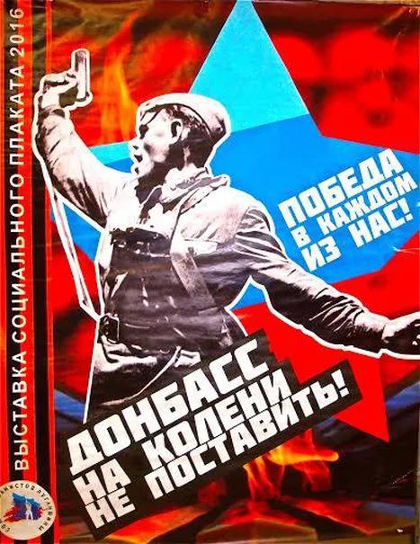 StalinLugansk-03