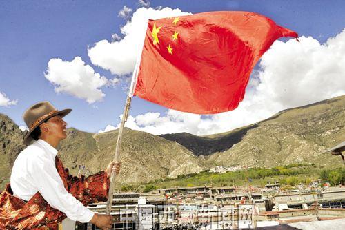 TibetReFlag-timg (14)