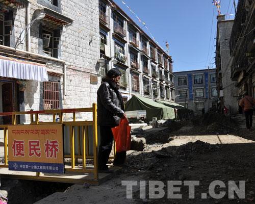 Lhasa-Tran-W020130407565212305065