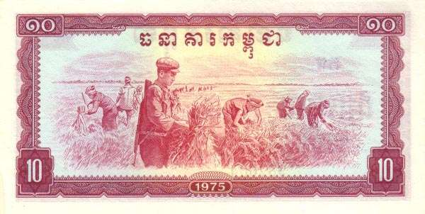 Kam6-1957285242701144551
