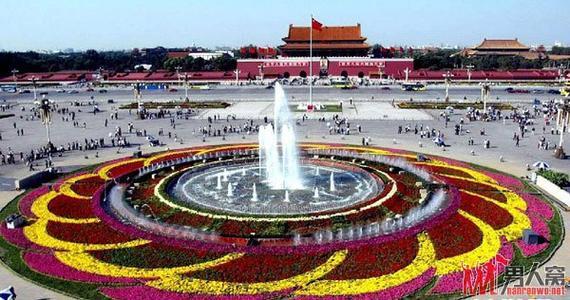 Tiananmen-u=3658319349,929392265&fm=26&gp=0